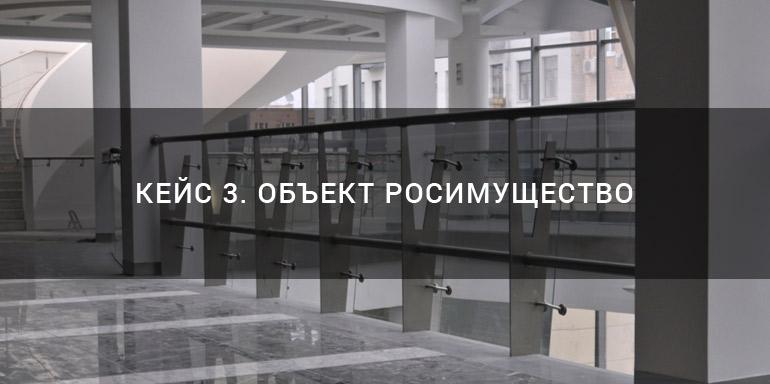 Обслуживание мультизональных систем кондиционирования в офисных зданиях